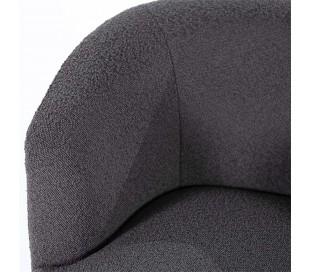 Charlotte lænestol i polyester H75 cm - Grå