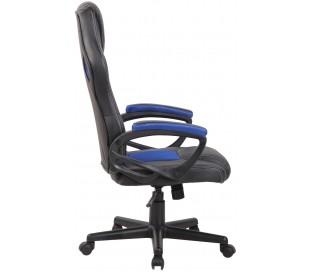 Racing Gaming kontorstol i kunstlæder H110 - 120 cm - Sort/Blå