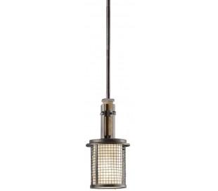 Ahrendale Loftslampe Ø15,2 cm 1 x E27