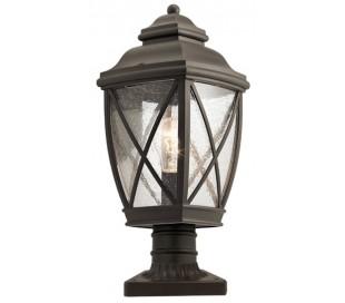 Tangier Halvmurslampe H45,7 cm 1 x E27