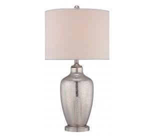 Nicolls Bordlampe H75 cm 1 x E27 - Sølv Mercury/Beige
