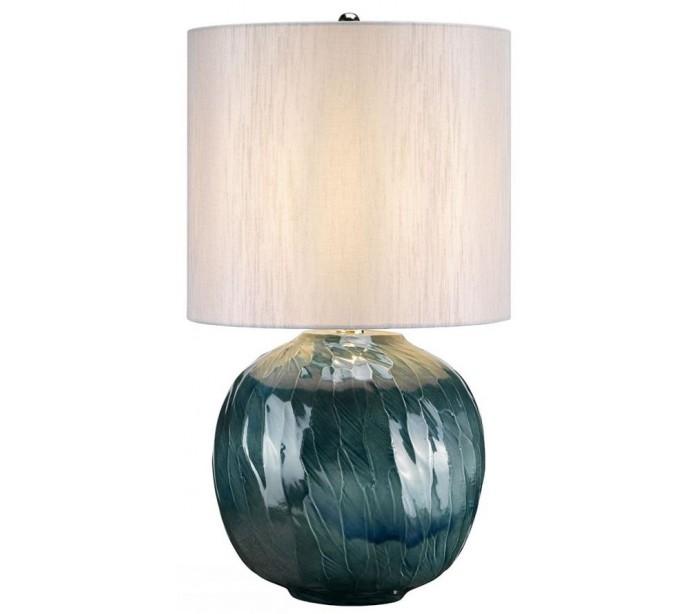 Image of   Blue Globe Bordlampe H55 cm 1 x E27 - Blå/Lysegrå