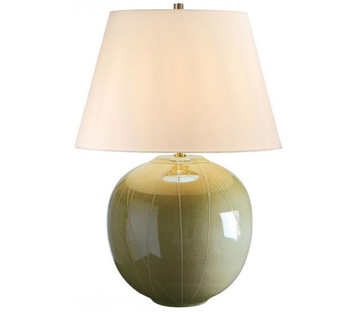 Image of   Cantaloupe Bordlampe H67 cm 1 x E27 - Melongrøn/Creme
