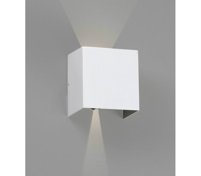 faro barcelona Olan væglampe 2 x cob led 6w - hvid fra lepong.dk