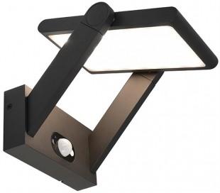 Premium væglampe med sensor H15,2 cm 1 x Solar LED 1,6W - Mørkegrå