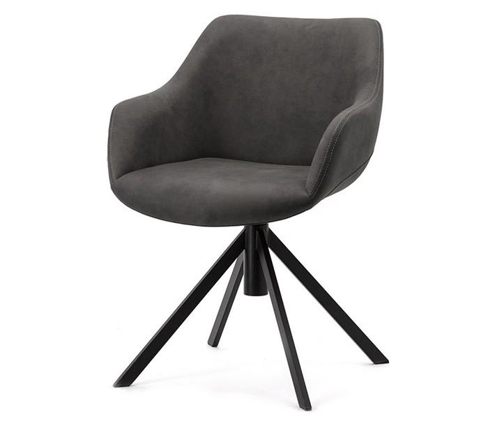 Image of   2 x Menno spisebordsstole i polyester H80 cm - Antracit