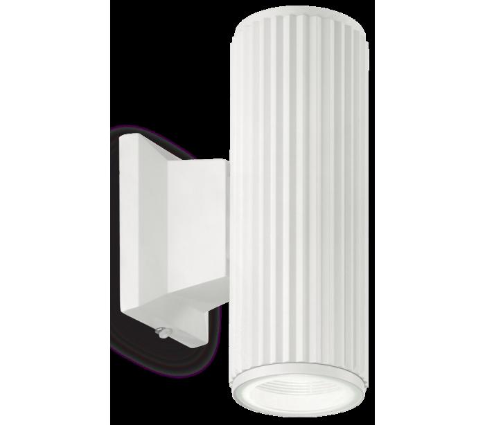 Image of   BASE Væglampe i aluminium H18 cm 2 x GU10 - Hvid