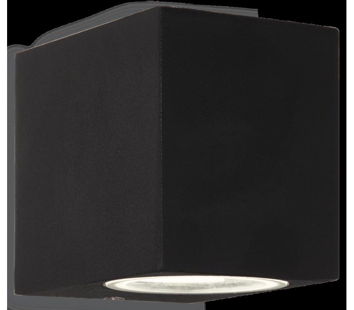 UP Væglampe i aluminium H8 cm 1 x G9 - Sort