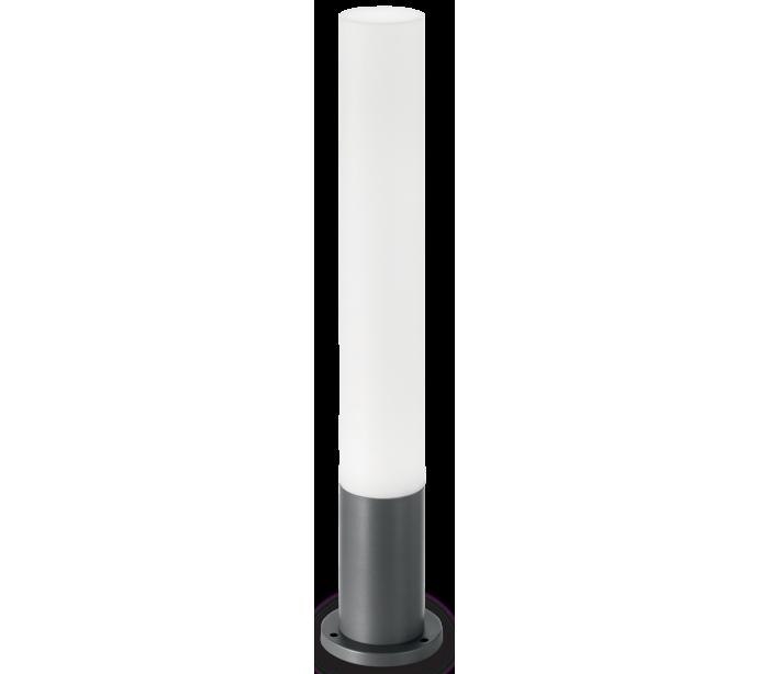 Image of   EDO Bedlampe i aluminium og polycarbonat Rund H80 cm 1 x GX53 - Antracit/Hvid