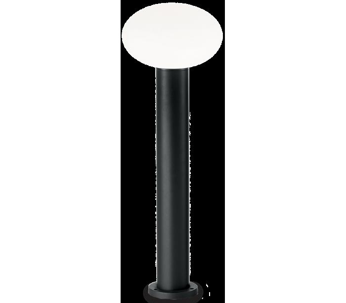 Image of   ARMONY Bedlampe i aluminium og plast H78 cm 1 x E27 - Sort/Hvid