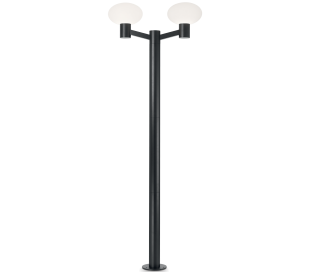 ARMONY Dobbelt Bedlampe i aluminium og plast H215 cm 2 x E27 - Sort/Hvid