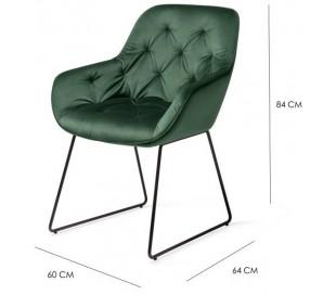 2 x Tara Spisebordsstole H84 cm velour - Sort/Junglegrøn